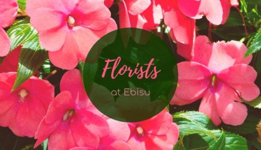 駆け込みOK♡恵比寿の花屋「HANA華林」なら深夜に花束が手に入る!