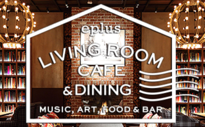 eplus living room cafe