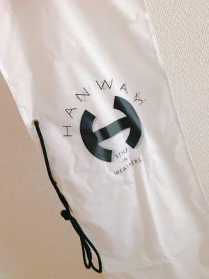 ハンウェイの傘袋
