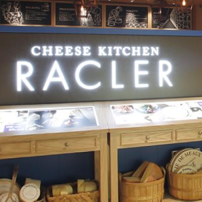 チーズキッチンラクレの外観