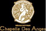 南青山ル・アンジェ教会ロゴ