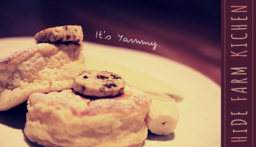 【HiDE FARM KITCHEN】三軒茶屋にあるパンケーキが有名な穴場カフェ