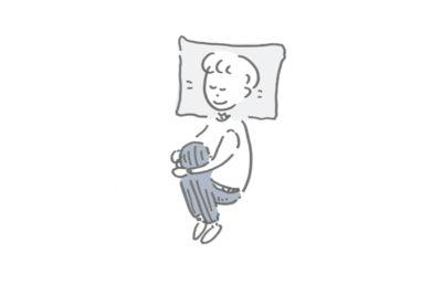 胎児型の寝相