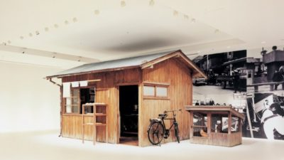 百福の研究小屋の外観