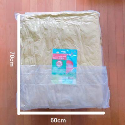 布団の圧縮サイズは縦70×横60cm
