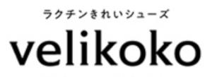 ヴェリココのロゴ
