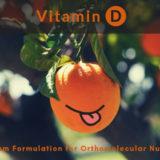 不妊症に効く栄養素「ビタミンD」は葉酸サプリだけでは足りない?