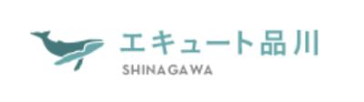 「エキュート品川」公式ロゴ