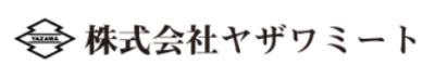 「株式会社ヤザワミート」公式ロゴ