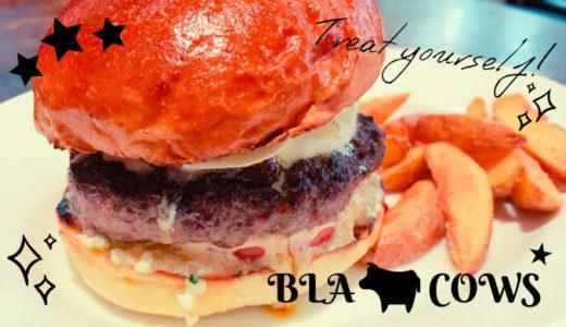 【ブラッカウズ】常識を打ち破る恵比寿の黒毛和牛ハンバーガーに挑む
