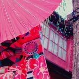 【湘南台温泉らく】リーズナブルで一日遊べる♡横浜の日帰り天然温泉