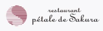 restaurant「petale de Sakura」公式ロゴ
