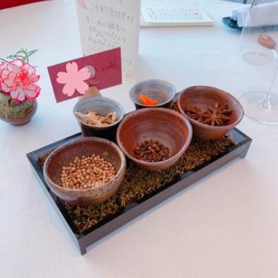 前菜の薬膳5種