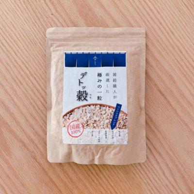 デトッ穀商品パッケージ