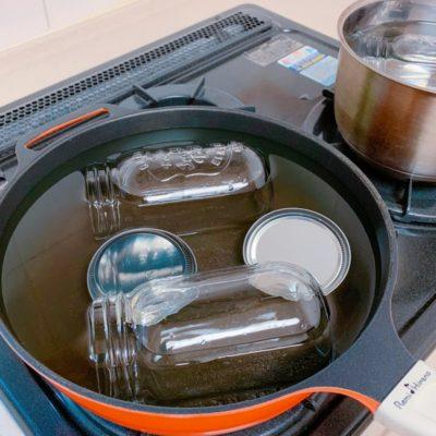 瓶を煮沸消毒する
