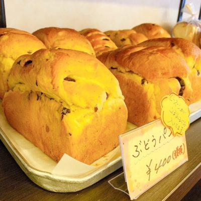 ぶどうパンの陳列棚