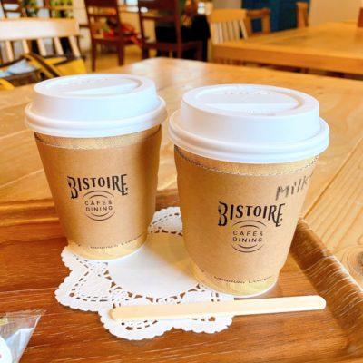 コーヒーとロイヤルミルクティー