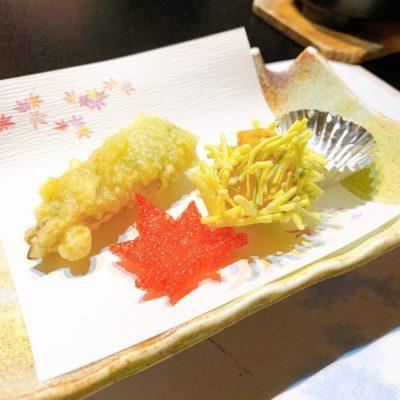 揚物「柳葉魚紫蘇巻き 葛毬栗」