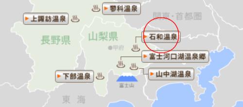 甲信越地方の温泉地マップ