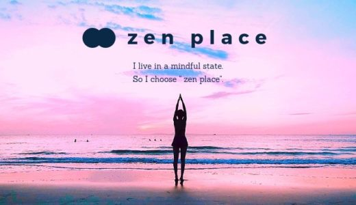 zen place(旧ヨガプラス)体験記。ホットヨガスタジオLAVAとの違いは?