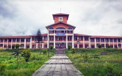トリブバン大学の外観