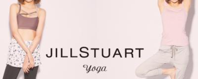 ジルスチュアートヨガのイメージロゴ