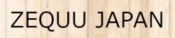 ZEQUU(ゼクー)ブランドロゴ