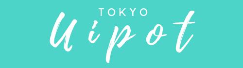 女性向け総合メディア「UIPOT. tokyo」