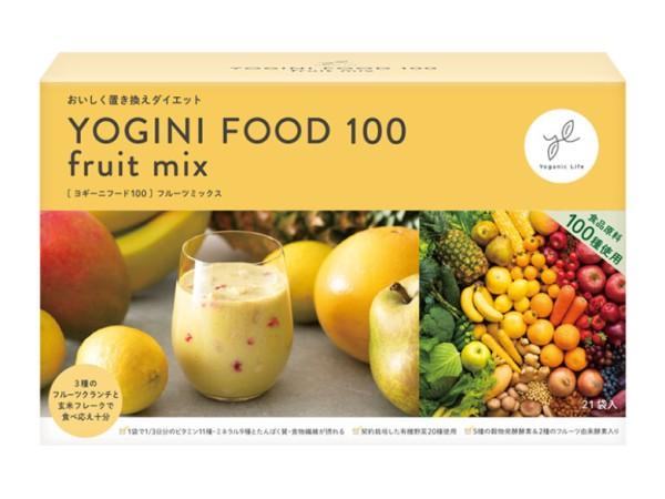 Yoganic Life「YOGINI FOOD 100」