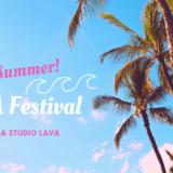 【LAVA夏祭り2019特集】この夏はホットヨガで脂肪を燃やし尽くせ!