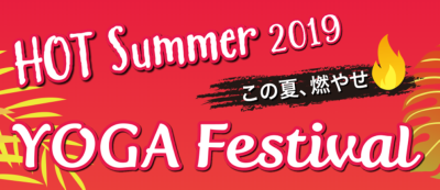 Hot Summer YOGA Festival 2019