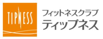 フィットネスクラブ「ティップネス」公式ロゴ