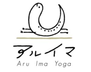 「アルイマYoga」公式ロゴ