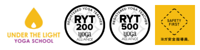 UTL公認インストラクター・RYT200・RYT500・ヨガ安全指導員