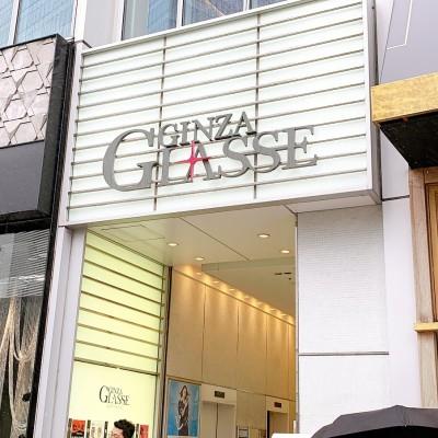 「LAVA 銀座グラッセ店」の外観