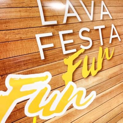 「LAVA FESTA FUN」の装飾
